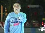 《中国有嘻哈》选手Bigdog领衔 唱响长隆嘻哈 Freestyle专场