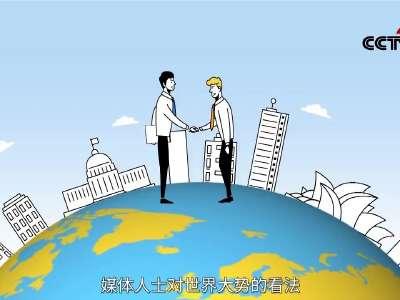 [视频]中共党代会报告是如何产生的—中文版