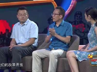 """《社会主义""""有点潮""""》第五集:中国特色社会主义""""特""""在哪?"""