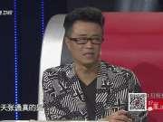 《走进大戏台》20171015:全国青年戏曲演员擂台赛10进8第二次