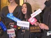 """王笑石携""""空语白""""2018春夏系列亮相时装周"""