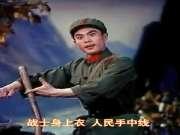 京剧《红云岗》13风起云飞天色晚—杨志刚