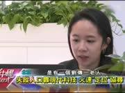 大陆互联网科技日新月异 台湾记者连连惊叹