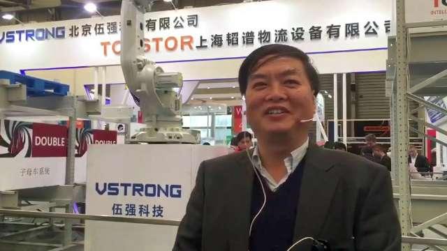 CeMAT2017:采访北京伍强科技有限公司 总经理尹军琪先生