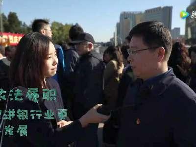 [视频]学思践悟十九大畅想2050