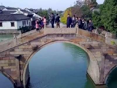 [视频]第四届世界互联网大会精彩短片中国·信