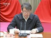 省部级干部学习贯彻习近平新时代中国特色社会主义思想和党的十九大精神第一期研讨班结业