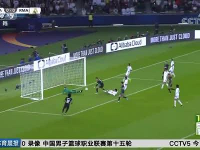 [视频]世俱杯:皇马2-1逆转进决赛 C罗扳平贝尔绝杀