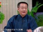 《家政女皇》20171215:家宴菜之宫保带鱼
