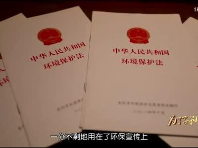 2017年12月18日湖南新闻联播