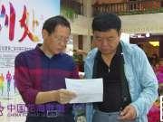 2017第三届中国花海论坛暨第二届中国花海旅游博览会:签到花絮18