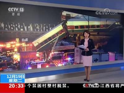 [视频]美国列车脱轨冲下高架桥 致百余人死伤