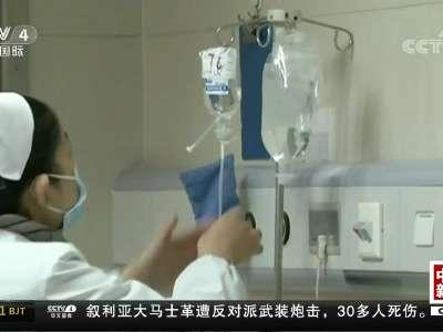 [视频]中国进入流感高发季 病例数高于前三年