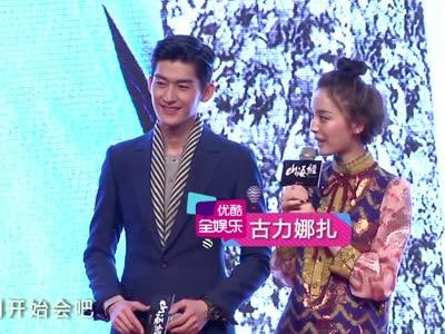[视频]张翰娜扎恋后首同台大秀恩爱 喊话狗仔希望互相尊重