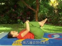 蕙兰瑜伽之特定功效 产后恢复瑜伽 动态倾斜桥式