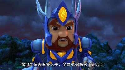 猪猪侠11之光明守卫者(上部) 第24集 危机!水晶城