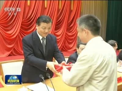 [视频]中央党校举行2016年春季学期第一批进修班毕业典礼 刘云山出席活动