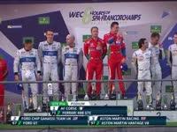 WEC斯帕站:GTE-Pro组颁奖 法拉利71号夺冠