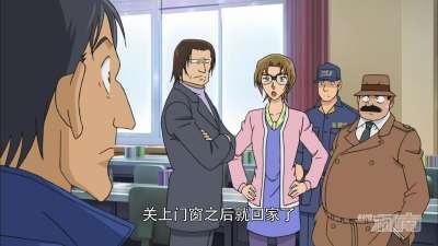 名侦探柯南 832(国语)