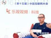 独家专访悠易互通副总裁 刘顺