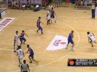 (精彩集锦)2016广东省男子篮球联赛季后赛第一轮 佛山81-84湛江