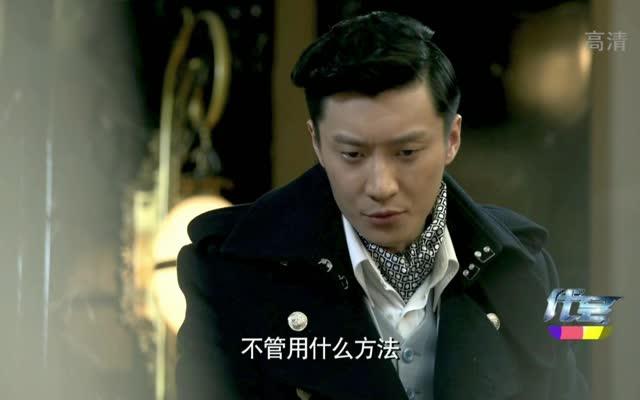 人物:冯九思,周孝存,冯素梅,蓝青瑶 播出时间:2016-8-13 | 标签