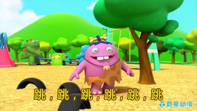 小恐龙儿歌10