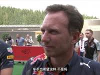 F1比利时站前霍纳采访 我度假的时候还碰到劳达啦
