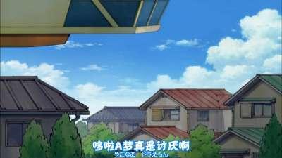 新版哆啦A梦455