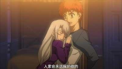 Fate/Stay Night 命运之夜13