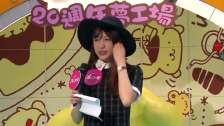 金俊秀承认与HaNi分手 公司正在准备演出