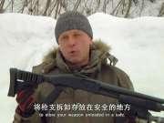 军械库250-51