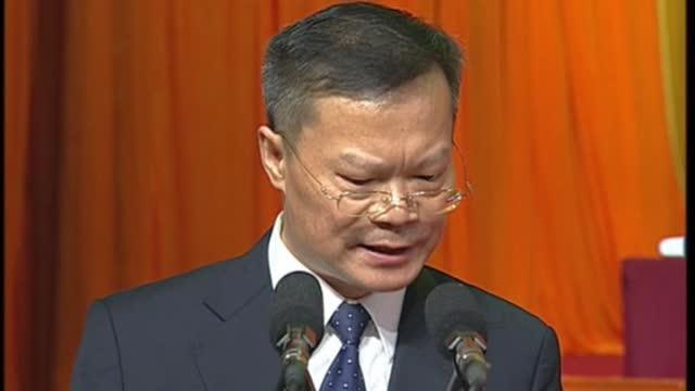 中共益阳市第六次代表大会开幕式盛况(上)