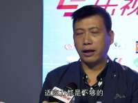 吕建军:武磊搭档郜林 效果或许更加好