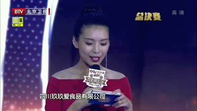 熊浩获得我是演说家第三季总冠军-我是演说家第三季1014