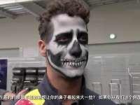 F1墨西哥站赛前里卡多:骷髅的造型让我颜值降了三分