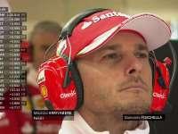 F1墨西哥站FP1:费斯切拉来到法拉利P房