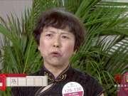 《2014中国汉字听写大会》 20140912  复赛 第九场(上)
