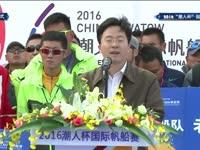 """汕头市人民政府副市长林晓涌:""""潮人杯""""有助于提升城市品位展示文明形象"""