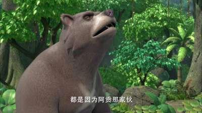 阿贡(中文版)第10话