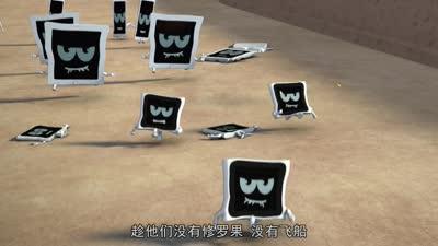 《星际炮兵团之护花使者》第48集 改邪归正