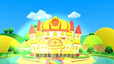 逗逗虎城堡之旅21