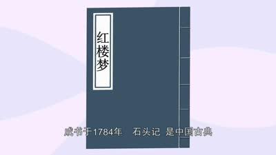 逗逗虎汉字大学堂16