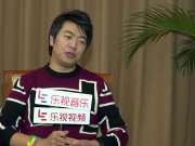 乐视音乐独家专访:郎朗