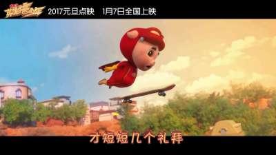 《猪猪侠之英雄猪少年》主题曲《宠爱》MV