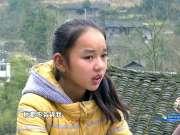 走进湘西贫困山区,看看那的孩子是怎么生活的