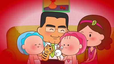 第2集《心连心 情连情 爱我中华大家庭》
