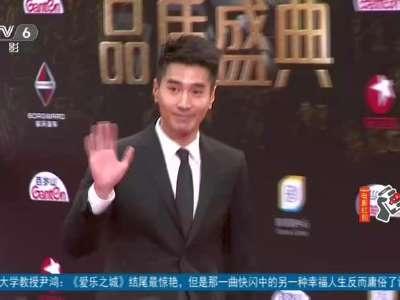 [视频]众星云集上海秀风采 胡歌即将赴美留学