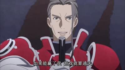 刀剑神域 第14话