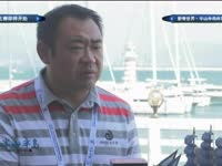 帆船转播在中国才刚刚起步 希望通过努力让更多人参与帆船运动